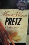 Pretz20071107
